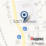 Компания Емельяновский дорожно-строительный техникум на карте