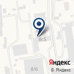 Компания КСК-Уют на карте