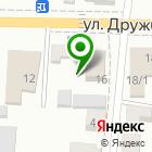 Местоположение компании У Ксюши