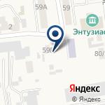 Компания Берёзовский детский сад №2 на карте