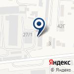 Компания Оптово-розничная база автомасел, автохимии и автозапчастей на карте