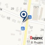 Компания Берёзовский на карте