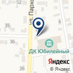 Компания ЗАГС пос. Берёзовка на карте