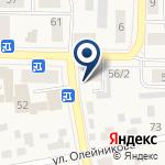 Компания Центр занятости населения Березовского района на карте