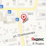 Центр занятости населения Березовского района