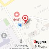 Администрация села Вознесенка