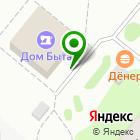 Местоположение компании Luxe