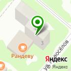 Местоположение компании Тандем