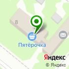 Местоположение компании Красноярскэнергосбыт