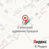 Администрация Частоостровского сельсовета Емельяновского района Красноярского края