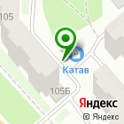 Местоположение компании Катав