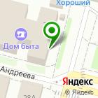 Местоположение компании Магазин хозтоваров и бытовой химии