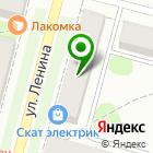 Местоположение компании Скат-электрик