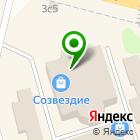 Местоположение компании СБЕРКАССА, КПК