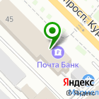 Местоположение компании СОВЕТ, КПК