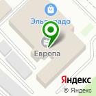Местоположение компании Юридический кабинет Екименко Е.А.