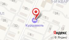 Гостиница Куршавель на карте