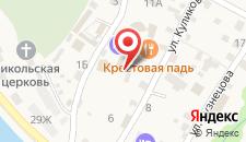 Гостиница Крестовая Падь на карте