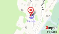 Хостел Белка на карте