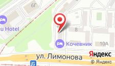 Отель Кочевник на Лимонова на карте