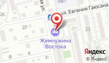 Гостиница Жемчужина Востока на карте