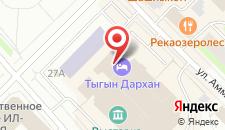 Гостиница Тыгын Дархан на карте