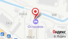 Гостиница Островок на карте