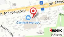 Гостиница Villa Arte на карте
