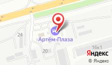 Гостиничный комплекс Артем-Плаза на карте