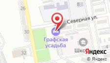 Гостиница Графская Усадьба на карте