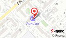 Гостиница Ариранг на карте