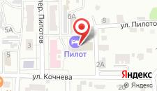 Гостиница Пилот на карте
