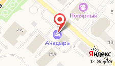 Гостиница Анадырь на карте