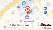 Апарт-отель Солнечный на карте