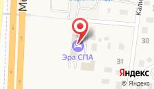 Гостиница Эра Спа на карте