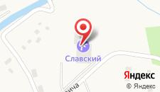 Отель Славский на карте