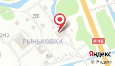 Усадьба Рыньковка на карте