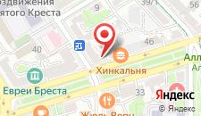 Апартаменты на Гоголя на карте