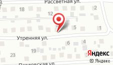 Коттедж Утренняя улица на карте