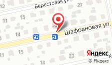 Гостевой дом на Шафрановой на карте
