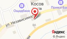 Гостиница Косов на карте