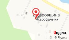 Усадьба Гусаровщина на карте