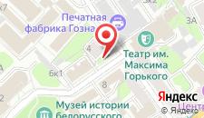 Апартаменты Минск в центре для тебя на карте