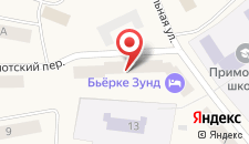 Мини-отель Бьёрке Зунд на карте