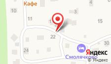 Гостевой дом Смолячково на карте