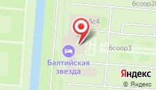 Отель Балтийская Звезда на карте