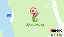 База отдыха Журавушка на карте