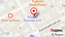 Мини-отель Александр Hotel на карте