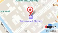 Отель Фортеция Питер на карте