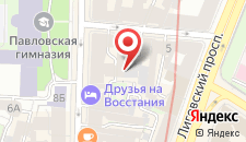 Мини-отель Серебряный век на карте